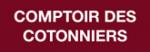 コントワー・デ・コトニエ クーポン