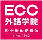 ECC外語学院 クーポン