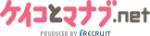 ケイコとマナブ.net クーポン