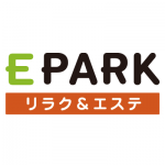 EPARKリラク&エステ クーポン