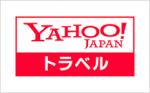 Yahoo!トラベル クーポン