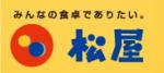 松屋フーズ クーポン