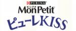 モンプチ ピューレKISS