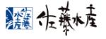 佐藤水産 クーポン
