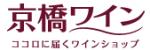 京橋ワイン クーポン