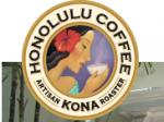 ホノルルコーヒー クーポン