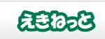 JR東日本びゅう