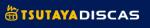 TSUTAYA DISCAS クーポン