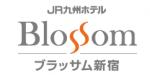 ブラッサム新宿 クーポン