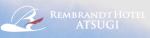 レンブラントホテル厚木 クーポン