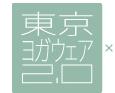 東京ヨガウェア2.0 クーポン