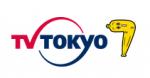 テレビ東京 クーポン