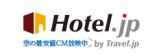 ホテル・ジェーピー クーポン