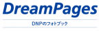 Dream Pages クーポン