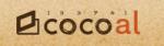 cocoal クーポン