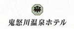 鬼怒川温泉ホテル クーポン