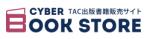 CyberBookStore クーポン